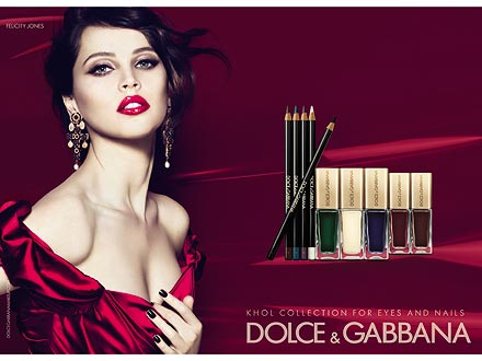 felicity jones 440x330 Felicity Joness Dolce &amp; Gabbana Lip Service