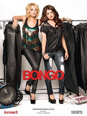 Bongo Campaign