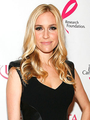 kristin cavallari 300x400 Twitter Followers: Win a Bag Full of ULTA Beauty Goodies!