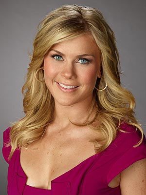 Biggest Loser's Alison Sweeney Blogs About Facing Your Fears | Alison Sweeney