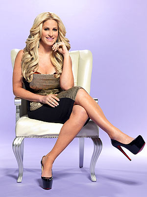 Sneak Peek: Kim Zolciak Biermann Is Back in Don't Be Tardy… | Kim Zolciak