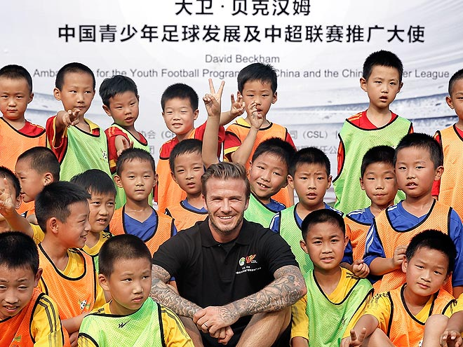 FAN-TASTIC photo | David Beckham