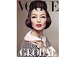 Vogue Italia Features Its First-Ever Asian Cover Model