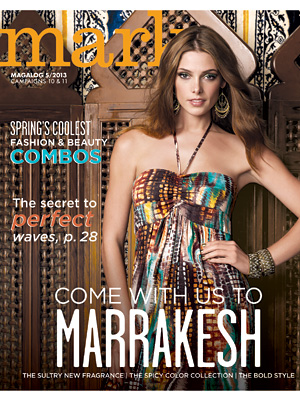 Ashley Greene for Mark
