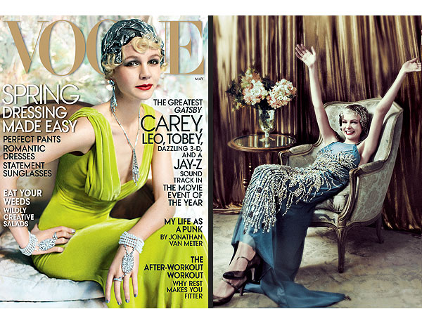 Carey Mulligan Vogue Great Gatsby