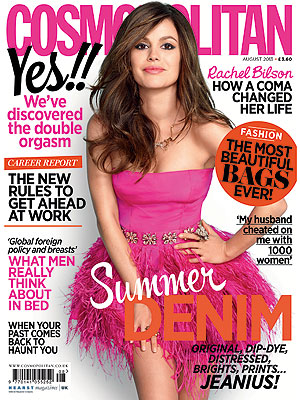 rachel bilson 300x400 Chic Clicks: Rachel Bilson Talks Style Regrets; Plus, Did Lady Gaga Buy a $55,000 Bag?