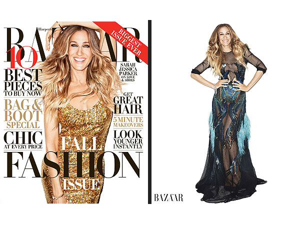 sarah jessica parker 1 600x450 Sarah Jessica Parker: All the Scoop on Her Manolo Blahnik Collaboration – and More!