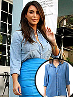 The Shirt Every Woman Should Own | Kim Kardashian
