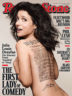 Julia Louis-Dreyfus, Stark Naked, Insists She's Not a Billionaire | Julia Louis-Dreyfus