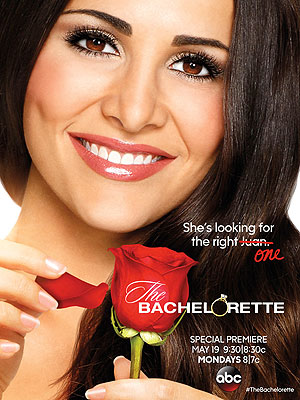 Juan Pablo Dissed on New Poster for Andi Dorfman's Bachelorette Season