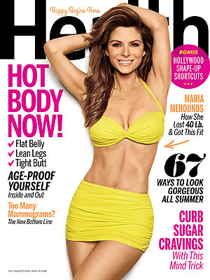 Maria Menounos Says Skinny Isn't Always Healthy| Bodywatch, Maria Menounos