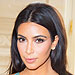 Oops! EPA Tweets Link to Download Kim Kardashian's App