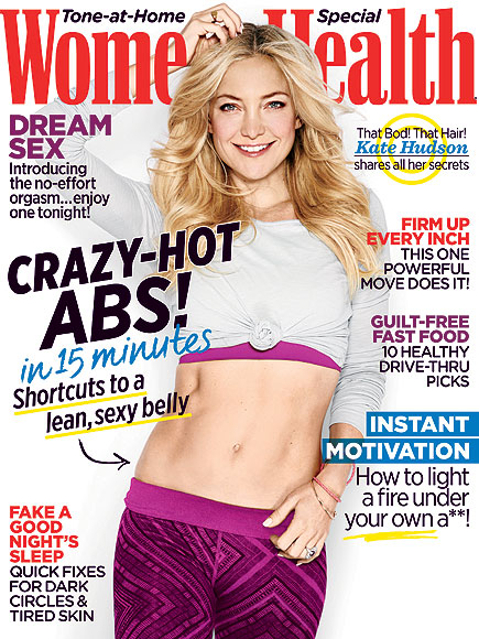 Kate Hudson: 'Marriage Is Not a Golden Ticket'