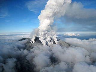 Japanese Volcano Erupts, Kills at Least 31