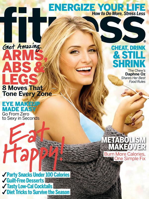 Daphne Oz Fitness magazine