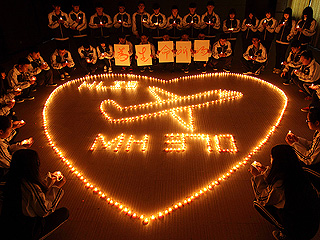 Before Malaysia Airlines Flight 370: A Brief History of Disappearing Planes