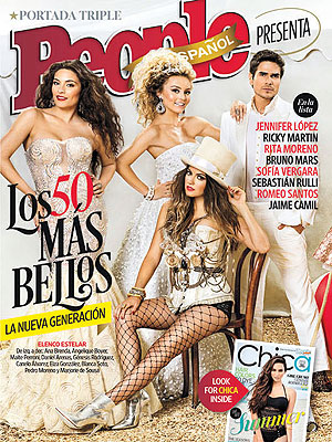 Jennifer Lopez, Sofia Vergara, Bruno Mars, People En Espanol, Most Beautiful