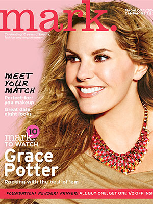 Grace Potter Marks Cosmetics