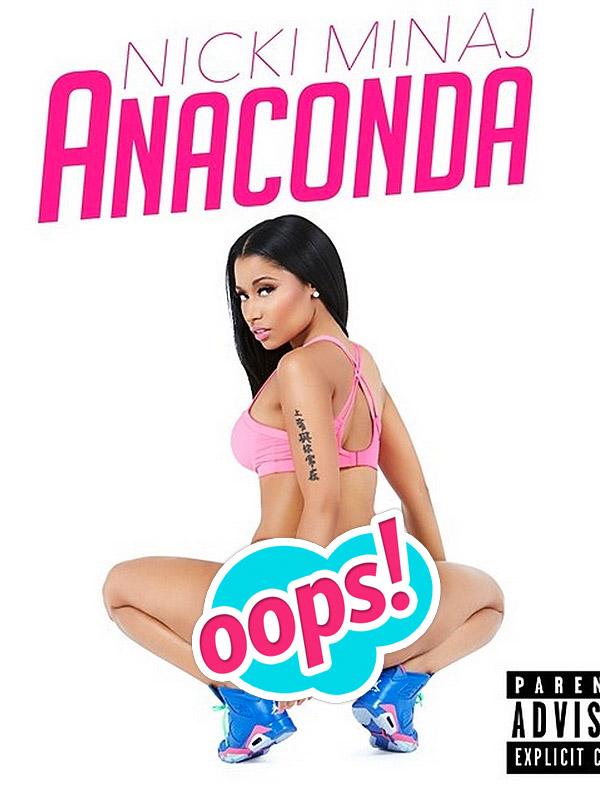 Nicki Minaj butt