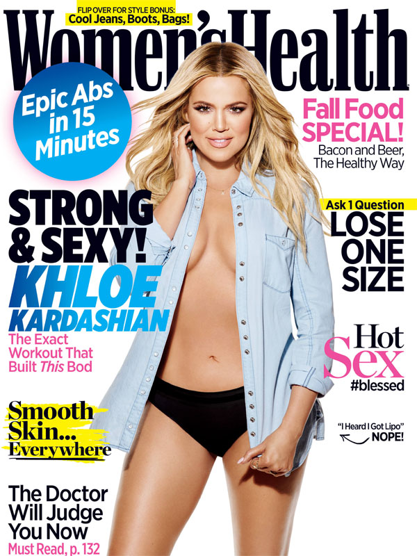 Khloe Kardashian Womens Health
