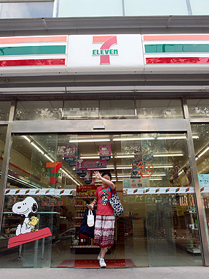 "7-Eleven"""