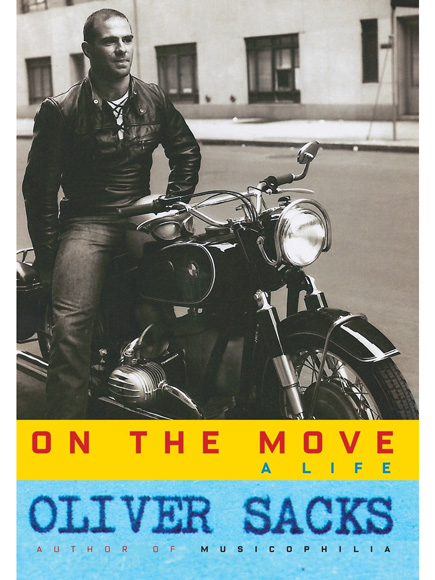 Oliver sacks essay