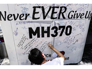 Officials Investigating Whether Newly Discovered Debris Came from Missing Flight MH370