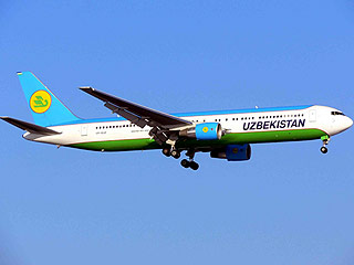 Uzbekistan Airlines to Begin Weighing Passengers for 'Safety' Reasons