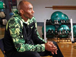 Kobe Bryant on Leaving Basketball Behind: 'My Love, My Passion' is 'Always Gonna Be With Me'