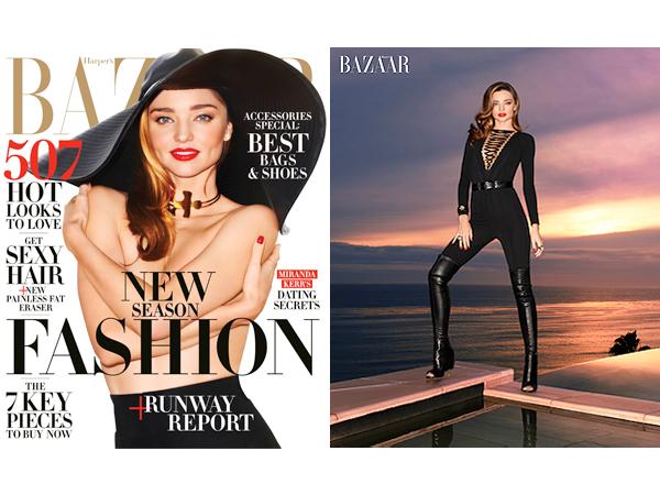 Miranda Kerr Harper's Bazaar cover