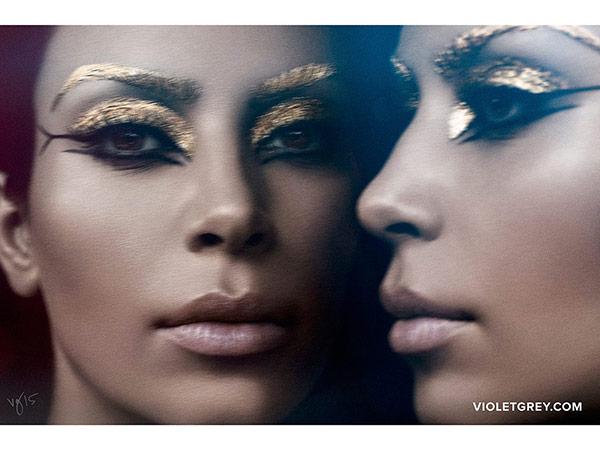 Kim Kardashian Violet Grey