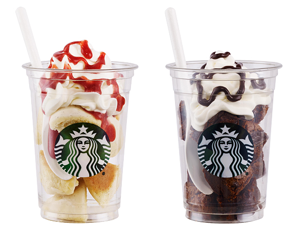 Starbucks gravitas