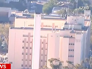No Injuries or Signs of Gunshots Despite Earlier Report of Active Shooter at San Diego's Naval Medical Center