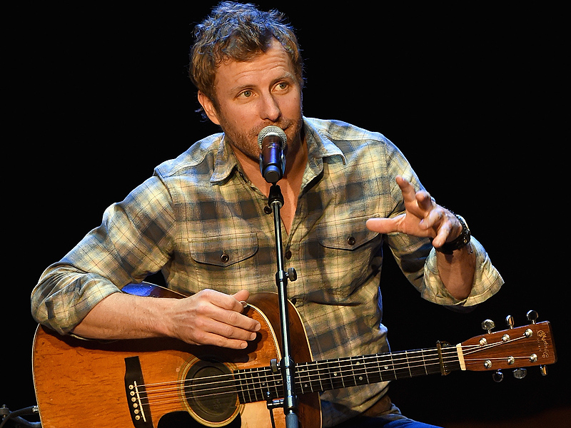 Dierks Bentley's Country Music Hall of Fame Discussion