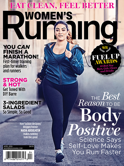 Women's Running Features Curvy Model Nadia Aboulhosn on Their April Cover