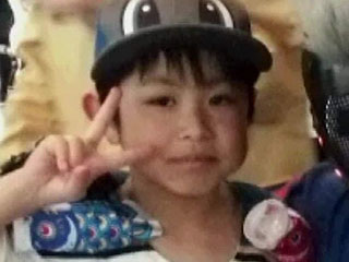 Search Continues for Missing Japanese Boy Abandoned in Mountains by Parents as 'Punishment'