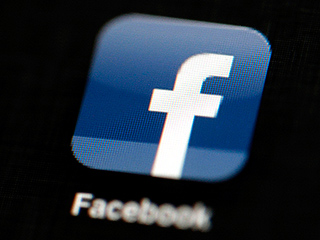 Facebook to Implement Suicide Prevention Tools