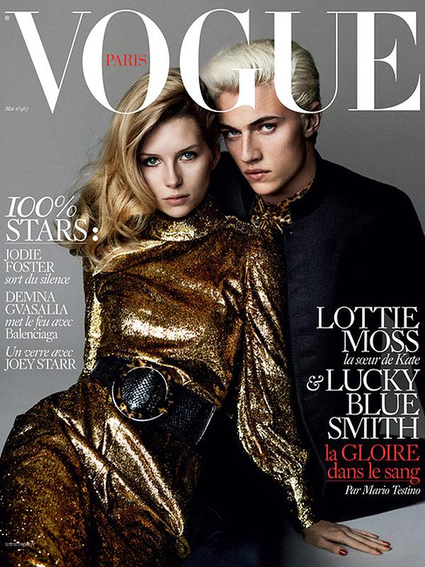 Lottie Moss Vogue Paris May 2016