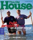Issue No. 8   September/October 1996